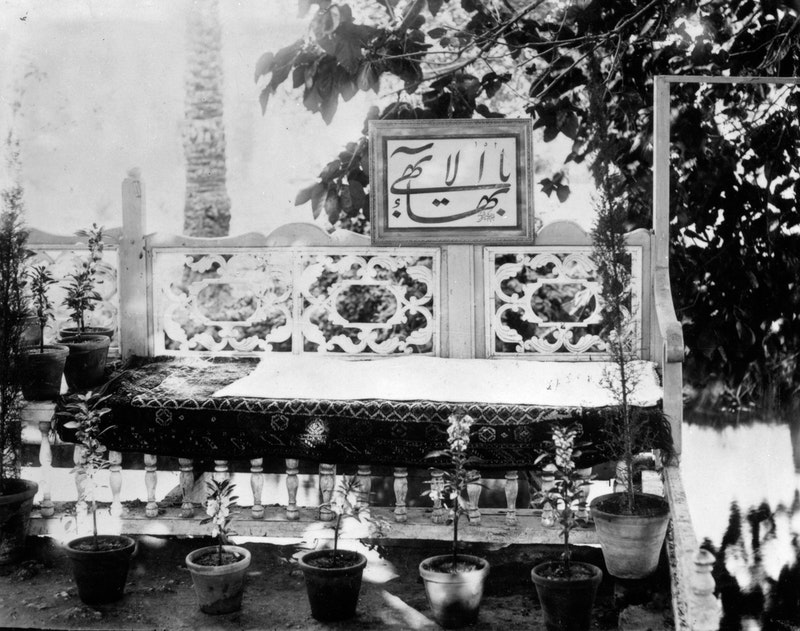 Bench at Ridván Garden, early 1900s