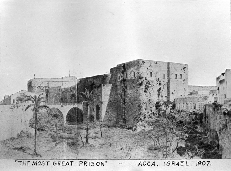 Prison of 'Akká, where Bahá'u'lláh was incarcerated for a period of over two years