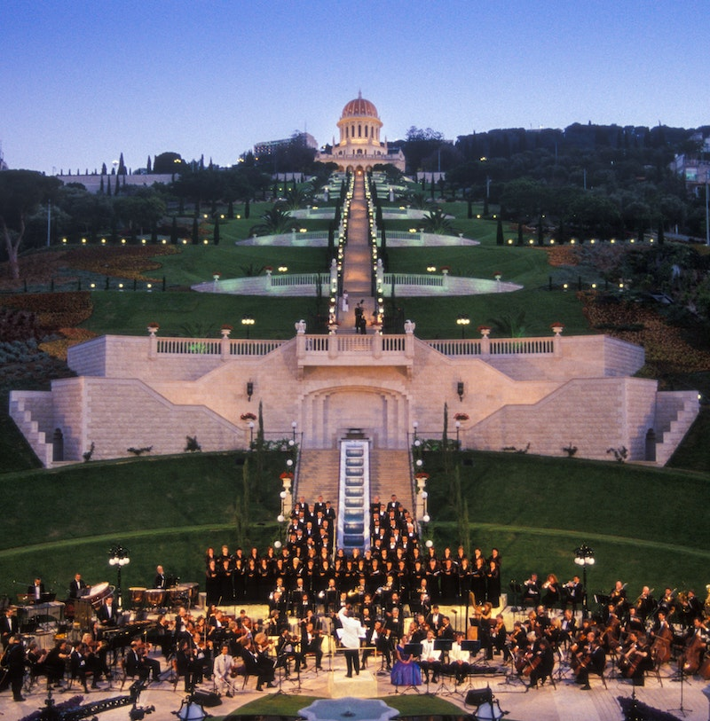 Northern Israel Symphony performing at the opening of the Terraces of the Shrine of
