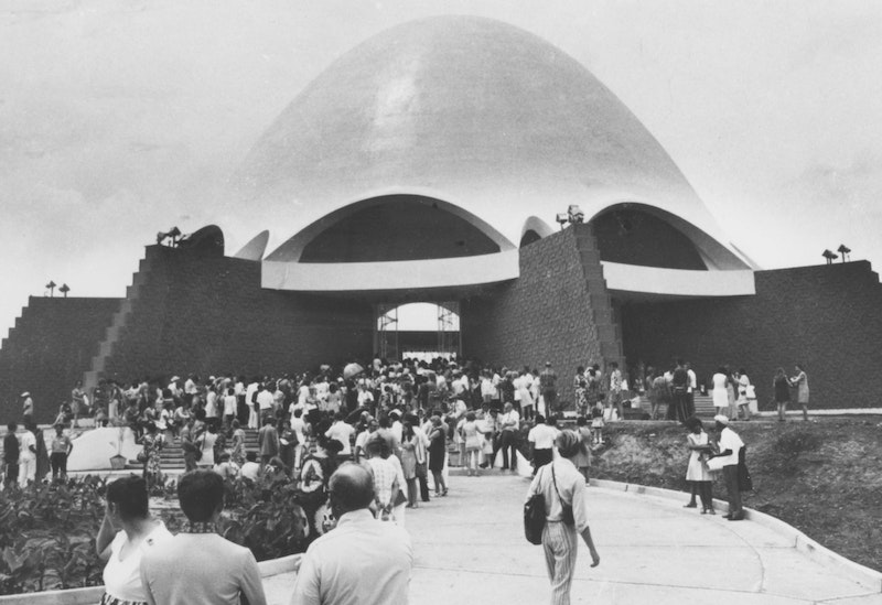 Dedication of the Continental Bahá'í House of Worship of Central America (Panama