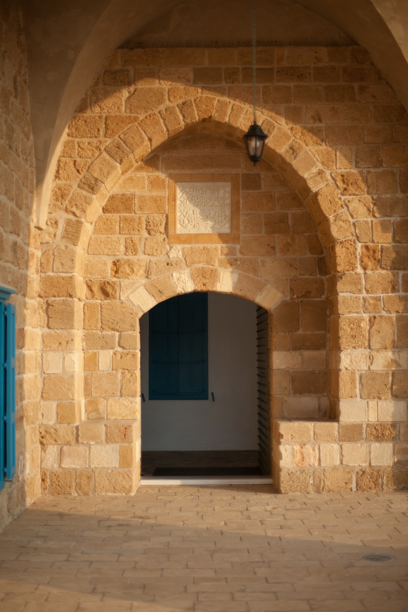 Entrance to the House of 'Abdu'lláh Páshá