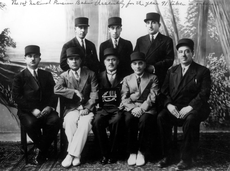First National Spiritual Assembly of the Bahá'ís of Iran, 1934