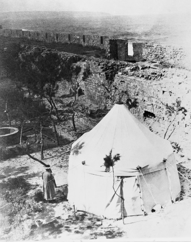 Tent of 'Abdu'l-Bahá pitched in the courtyard of the House of 'Abdu'lláh Páshá, c.