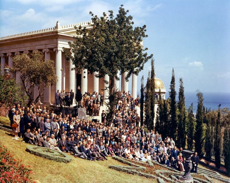 Delegates to the first International Bahá'í Convention in Haifa, in front of the
