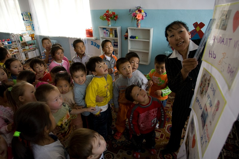 Early childhood education activities of Mongolian Development Centre, a