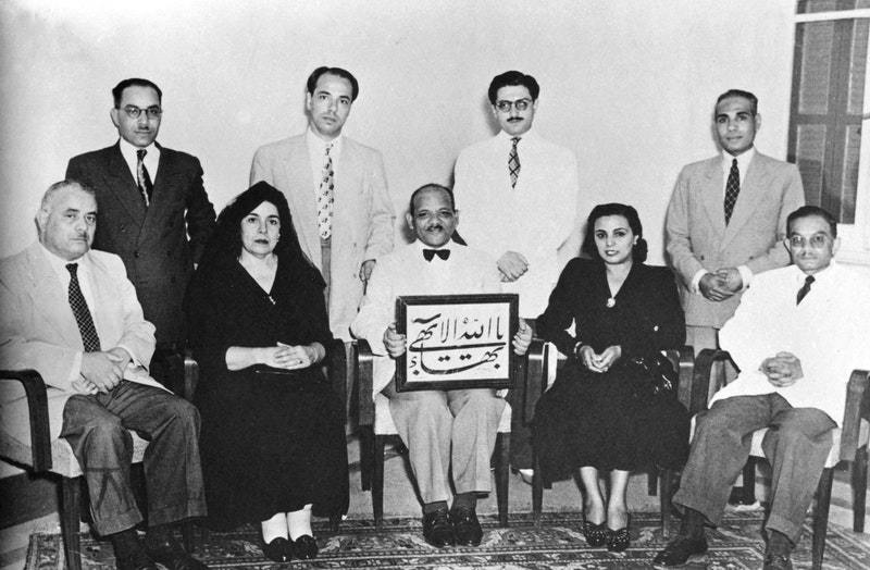 Local Spiritual Assembly of the Bahá'ís of Cairo, Egypt, April 1951