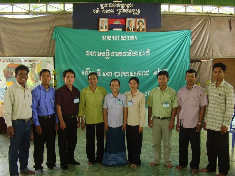 National Spiritual Assembly of the Bahá'ís of Cambodia, 2006