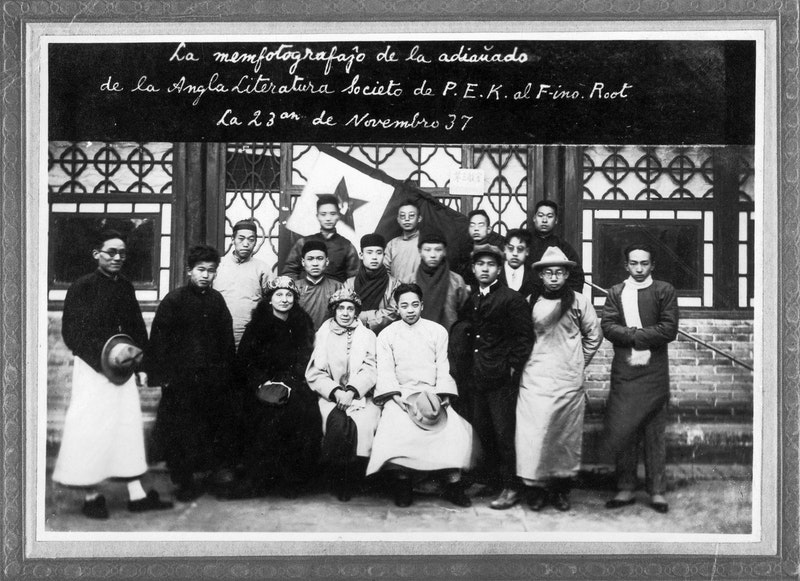 Hand of the Cause Martha Root at the English Literary Society in Beijiing, China,