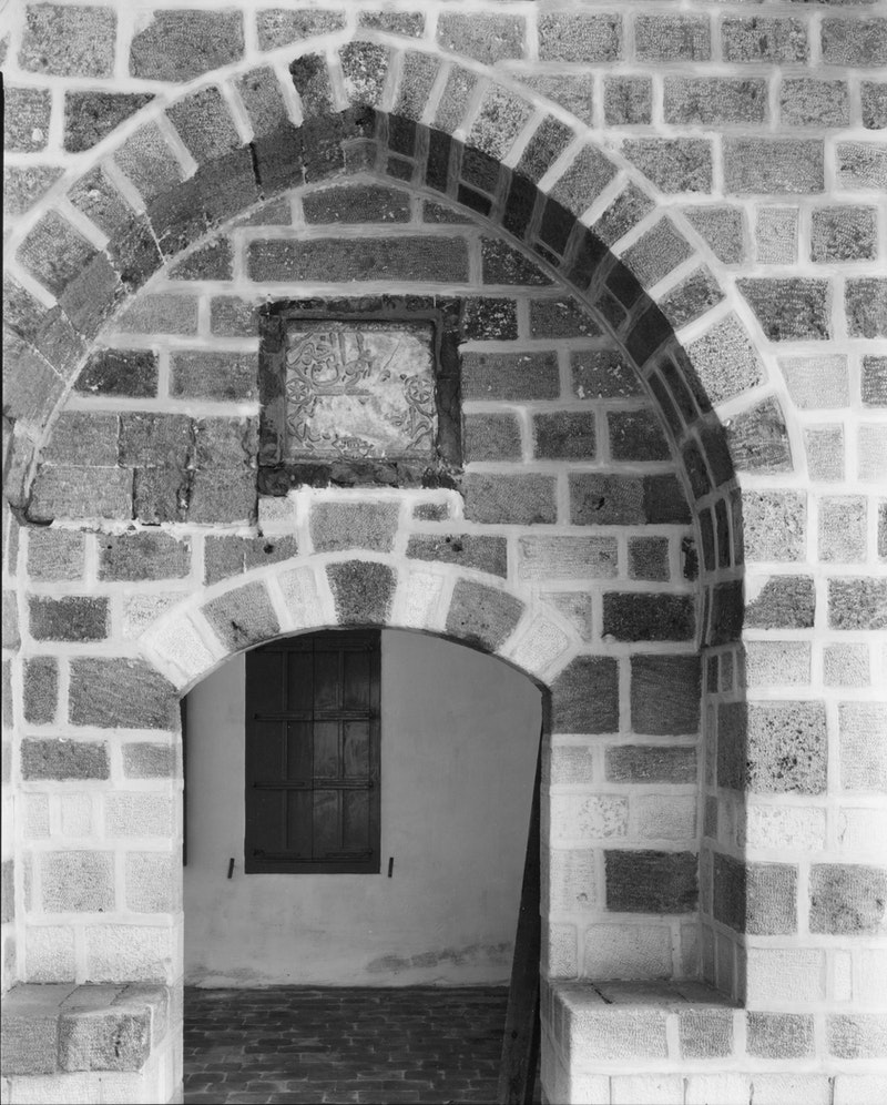 Entrance to the House of 'Abdu'lláh Páshá, May 1983
