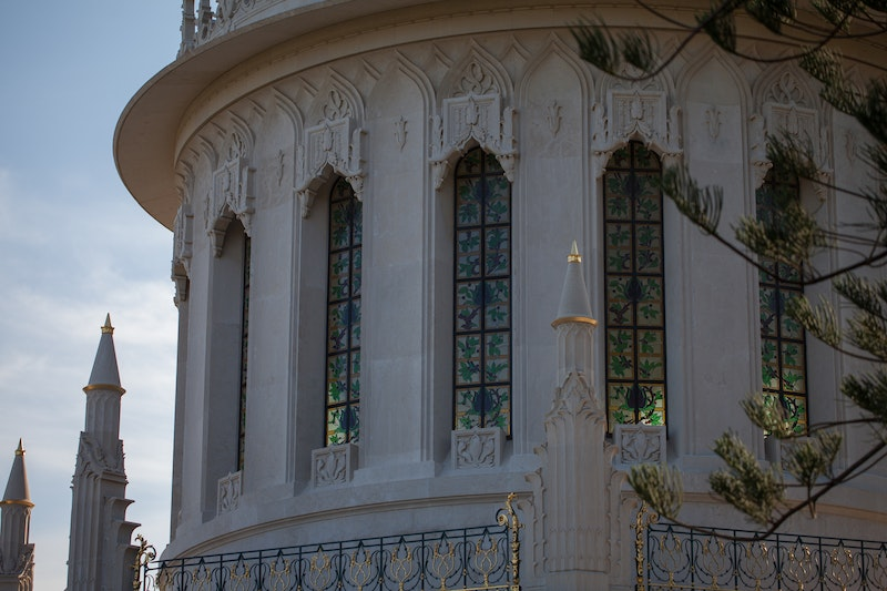 Lancet windows of the Shrine of the Báb