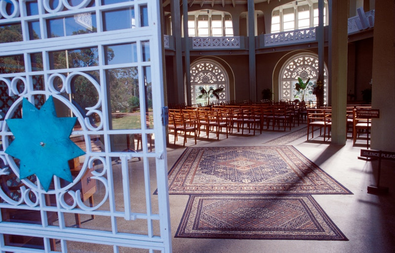 Interior view of the Continental Bahá'í House of Worship of Australasia (Sydney,