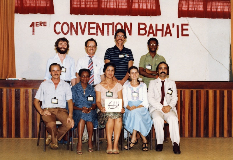 First National Spiritual Assembly of the Bahá'ís of French Guiana,