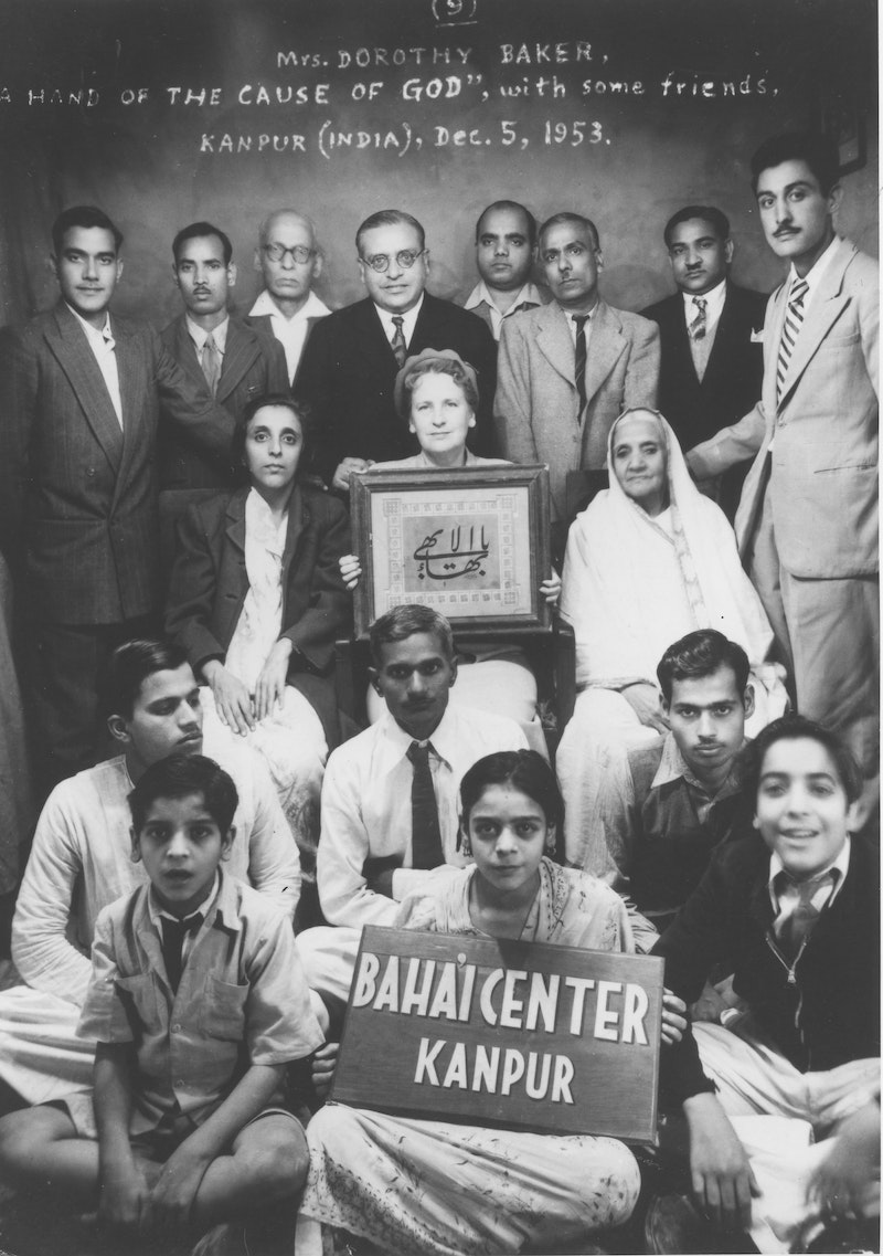 Hand of the Cause Dorothy Baker with a group of Bahá'ís at the Bahá'í Centre in Kanpur, Uttar Pradesh, India, 5 December 1953