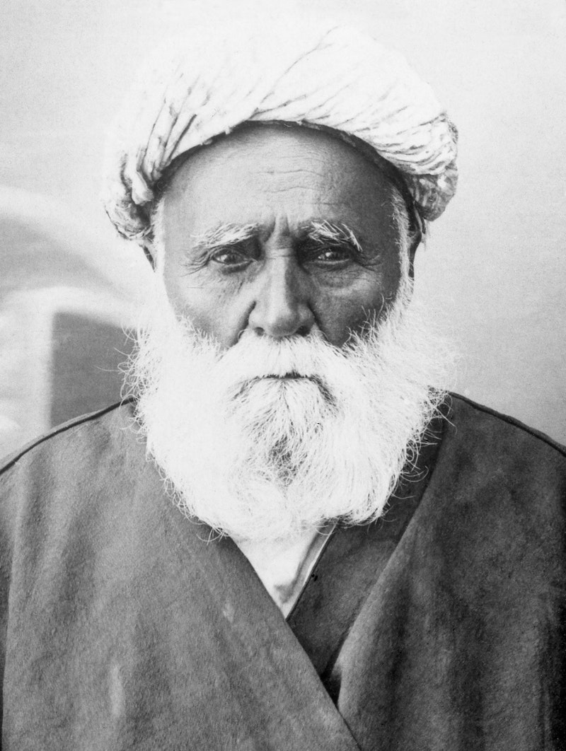 Hájí Abu'l-Hasan-i-Ardikání, known as Hájí Amín (1831-1928)